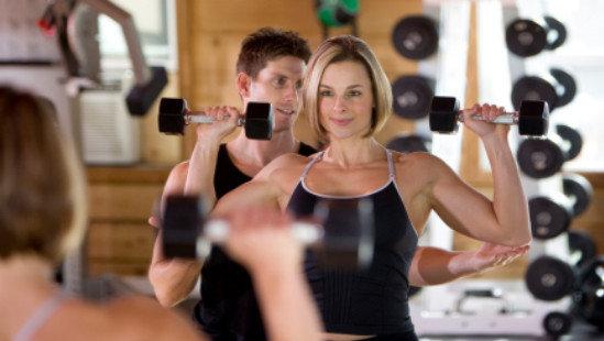 praticar musculação em casa